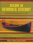 Guideboat